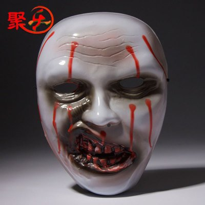 Fashion Cosplay for Halloween Masquerade Carnival Party Prom Carnival Mask (Bloody Face) (Kiss Me Kitty Costume)