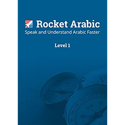 learn-arabic-with-rocket-arabic-level