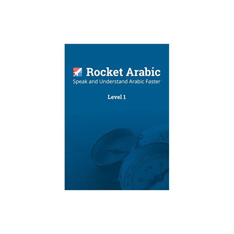 Learn Arabic with Rocket Arabic Level 1,
