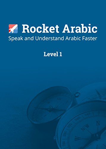 Learn Arabic with Rocket Arabic Level 1, the best Arabic course to learn, speak and understand Arabic fast. Over 120 hours of Arabic lessons for Mac, PC, Android & iOS