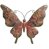 Very Cool Stuff Rusted Metal Butterfly Wall Art, 20''