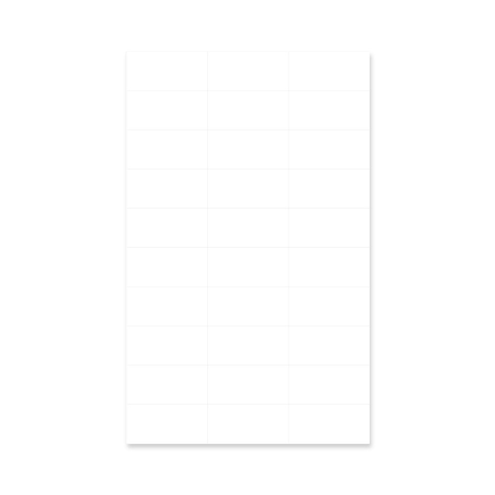 PDC Healthcare LSL130 Chart Labels Laser, Portrait 2-27/32'' x 1-1/12'', 30 Labels per Sheet, White, 4 Packs of 250 Sheets per Case (Pack of 1000)