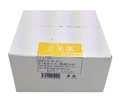el te verde contiene arroz HyakuSen te bolsa de te marroen ...
