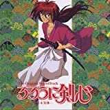 Soundtrack: Rurouni Kenshin - The Original Soundtrack (+ 2 Bonus Tracks)