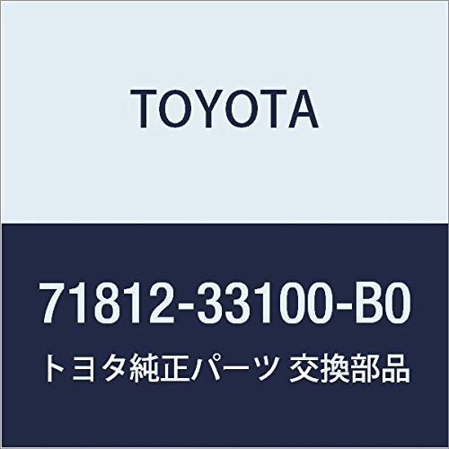 TOYOTA Genuine 71812-33100-B0 Seat Cushion Shield
