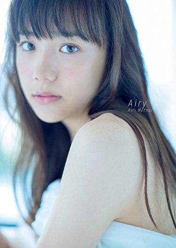 松井愛莉 Airy 大きい表紙画像