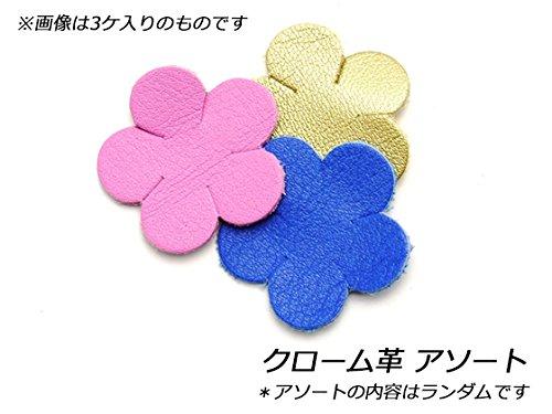 【まとめ売り】花弁チャーム小 クローム アソート 約32mm 約1.0mm 30ヶ [レザーチャーム]の商品画像