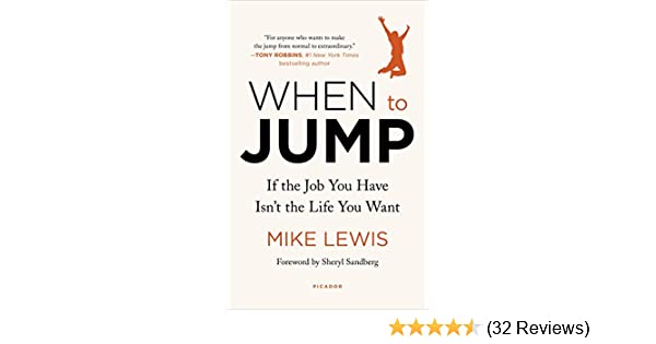 Amazon When To Jump If The Job You Have Isnt The Life You