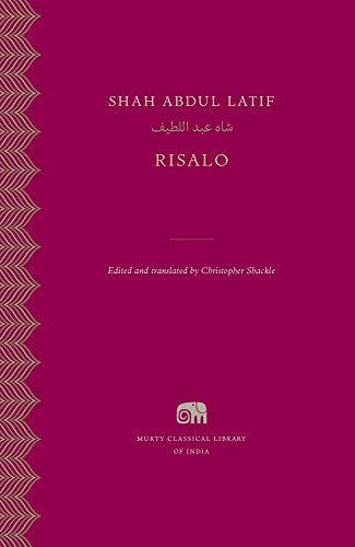 Risalo (Murty Classical Library of India) by Harvard University Press