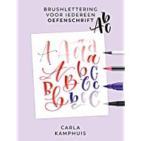 Brushlettering voor iedereen - Oefenschrift ABC