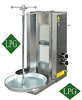 PROFESSIONAL FULL SET Meat Capacity 25 kg /55 lbs. 2 BURNER PROPANE GAS Rotating Spinning Vertical Broiler Shawarma Gyro Doner Grill Kebab Tacos Al Pastor Machine Commercial industrial or for Home use ()