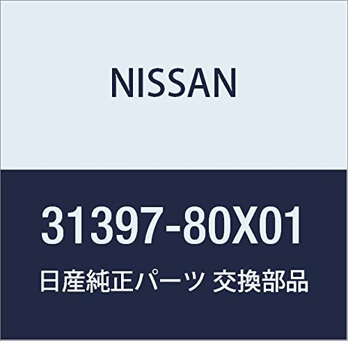 Genuine Nissan 31397-80X01 Oil Pan - Nissan 200sx Pan Oil