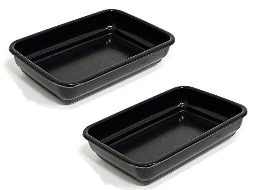 Tray Bundle - Set of 2 - Eve's Bonsai Humidity Drip Tray Overall Size 4