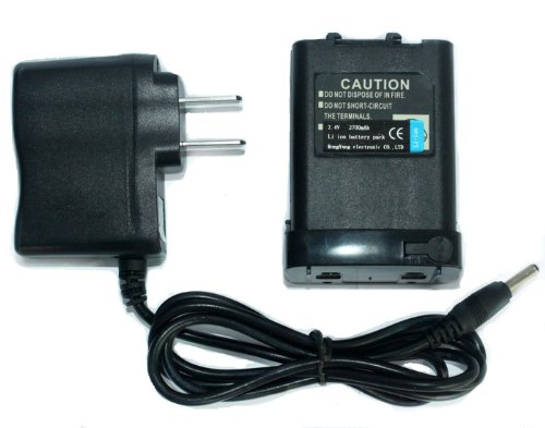 SUNDELY High Capability 2500mAh Lithium-ion Battery & Smart Charger Combo For Kenwood Radio TH-27 TH-28 TH-47 TH-48 TH-78 PB-13