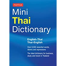 Tuttle Mini Thai Dictionary: English-Thai / Thai-English