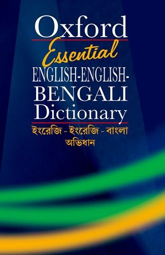 Buy Essential English-English-Bengali Dictionary Book Online