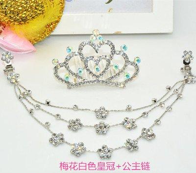 Generic Korean version of the popular children's princess chain forehead small gripper chain diamond crown tiara dance headdress hair accessories