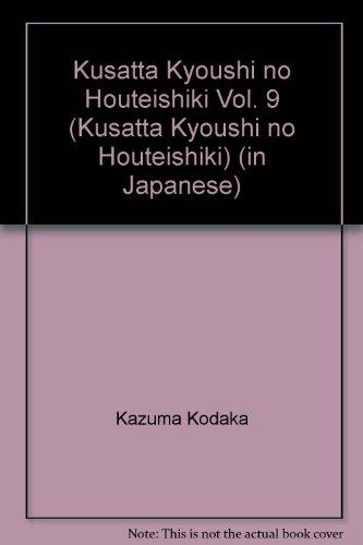 Kusatta Kyoushi no Houteishiki Vol. 9 (Kusatta Kyoushi no Houteishiki) (in Japanese)
