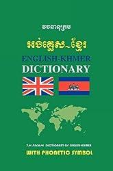 English-Khmer Dictionary (Yale Language)