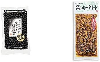 [2点セット] 国産 黒豆茶(200g)・海と大地の恵み 昆布割干(250g)