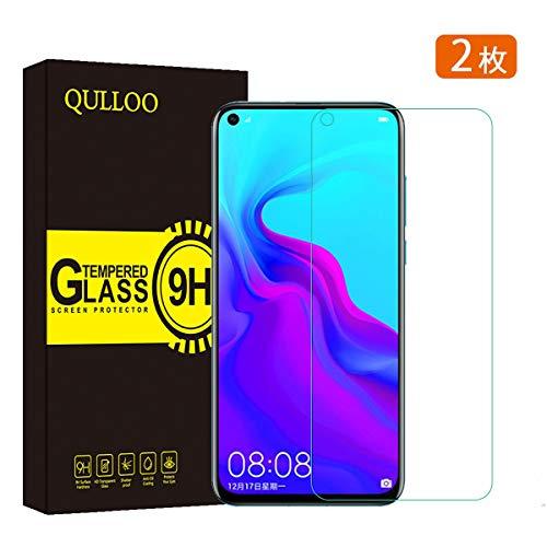 真実落ち込んでいるスクランブル【2枚セット】QULLOO Huawei Honor View 20 ガラスフィルム 全面保護 日本旭硝子素材 硬度9H 飛散防止 指紋防止 自動吸着 気泡防止 Huawei Honor V20 液晶保護フィルム …