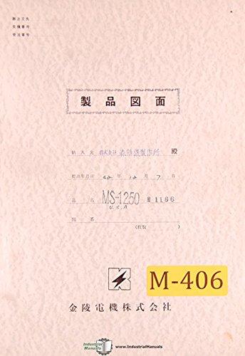 Mori Seiki - Industrial Equipment