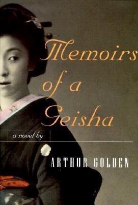 Memoirs of a Geisha[MEMOIRS OF A GEISHA][Hardcover]