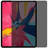 【覗き見防止タイプ】Apple ipad pro 12.9 (2018)専用 プライバシー保護 指紋、反射防止 気泡レス加工 液晶保護フィルム
