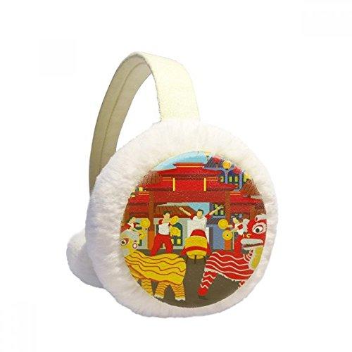 Gateway Earmuffs (Lion Dance Chinese Custom China Town Winter Earmuffs Ear Warmers Faux Fur Foldable Plush Outdoor Gift)