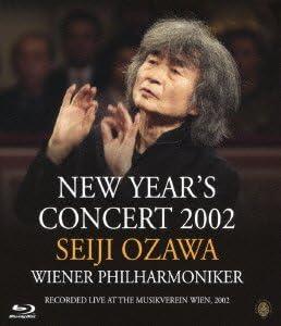 ニューイヤー・コンサート2002(ブルーレイ仕様) [Blu-ray]