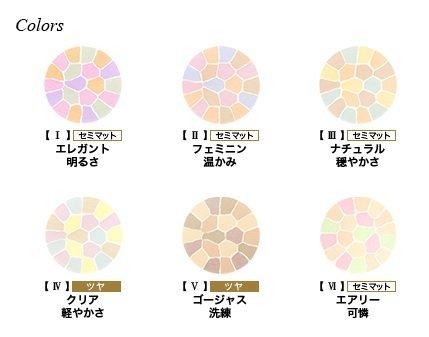 Albion Japan,elegance La Poudre Haute Nuance 03 27g