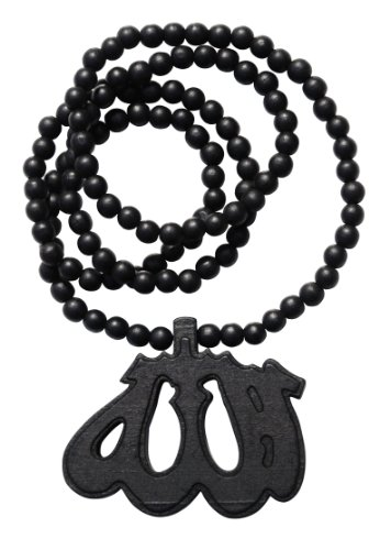 Exotic Beads Black Wooden Allah Medallion Long Bead Necklace - Allah Pendant Islamic Moslem Jewelry