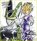 The most lottery Dragon Ball anime 30th Anniversary cell full body and Gohan E Award colored paper