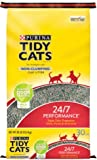 Purina Tidy Cats Non-Clumping Cat Litter 24/7 Performance for Multiple Cats 30 lb. Bag, 2 pack