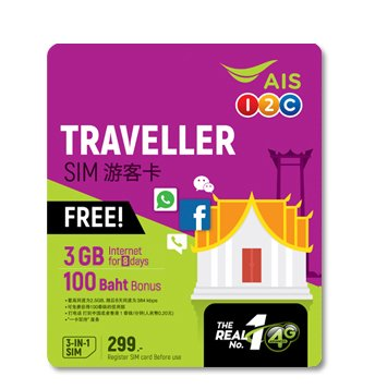 AIS Thailand Traveller SIM Cards 3 GB Non-Stop Internet for 8 Days