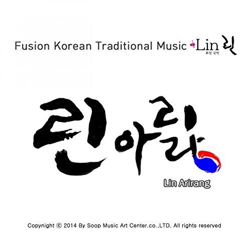 rin-arirang-instrumental