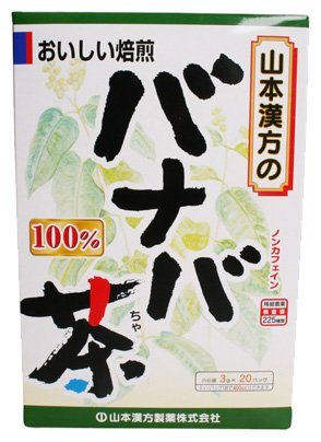 Yamamoto Chinese medicine pharmaceutical Banaba tea 100% 3gX20H