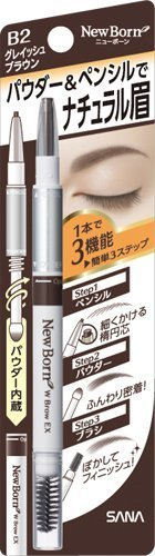 SANA New Born Eyebrow Mascara and Pencil, Grayish Brown (Best Japanese Brow Pencil)