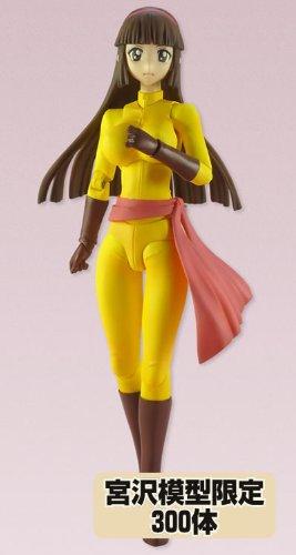 ふるプニっ!フィギュアシリーズNO.10 マジンガーZ 弓さやか(前期版)の商品画像