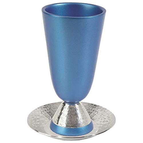 Yair Emanuel Anodized Aluminum Kiddush Cup with Hammered Silver Plate - Blue Color (CUK-4)