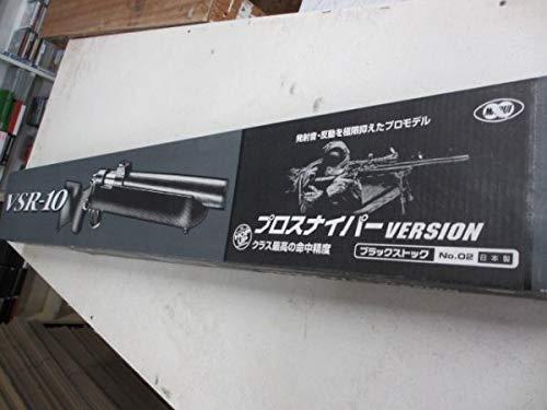 Oへ23O 東京マルイ No2 VSR-10 プロスナイパーバージョン ボルトアクションエアーライフル アダルト
