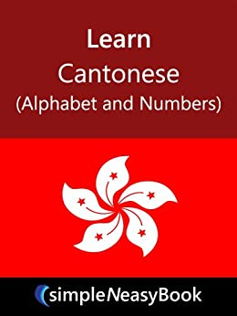 how to learn to read cantonese