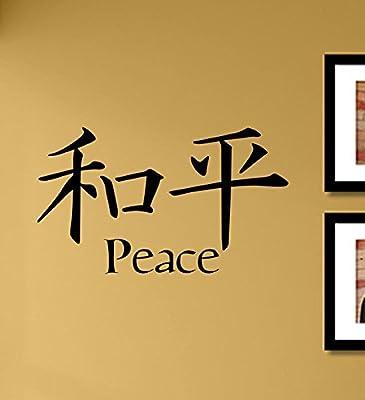 Japanese kanji Peace Vinyl Wall Art Decal Sticker