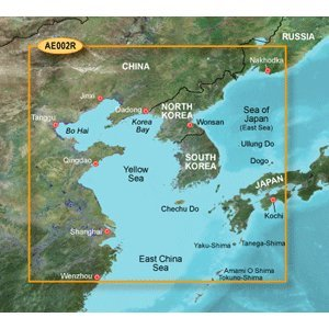Garmin Bluechart G2 - HXAE002R - Yellow Sea - MicroSD & SD by Garmin