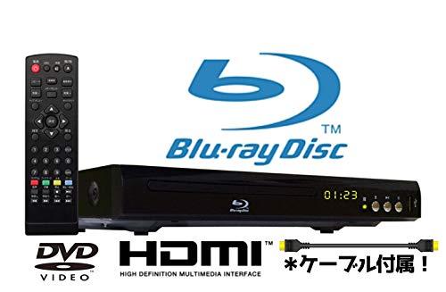 Agrexsione ブルーレイ ディスク プレーヤー BD DVD プレイヤー 再生専用 HDMI USB 端子搭載 コンパクト サイズ HDMIケーブルセット