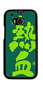 Hard Case for HTC ONE M8 ( Sugar Skull )
