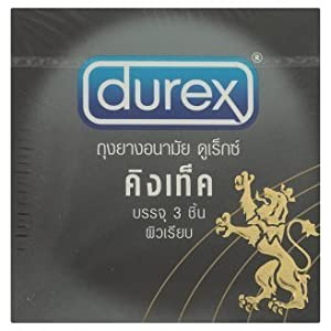 Durex Kingtex small size 49mm. Smooth Condom 3 pcs
