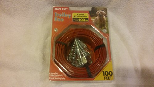 Heavy Duty Dog Trolley - Heavy Duty Trolley Run Large Big Dog Cable Overhead Wire 100 Feet 100lbs