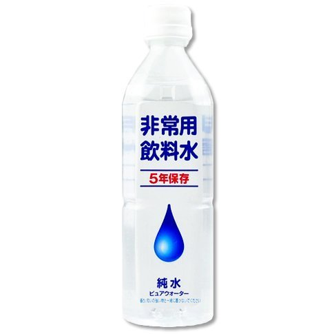 Emergency drinking water 500ml X 24 this (five-year saved) by Healthy drinks, tea, water, etc.