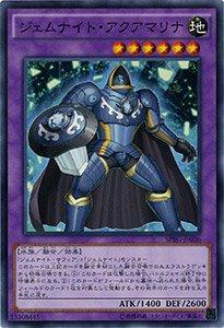 gem knight aquamarine - 8